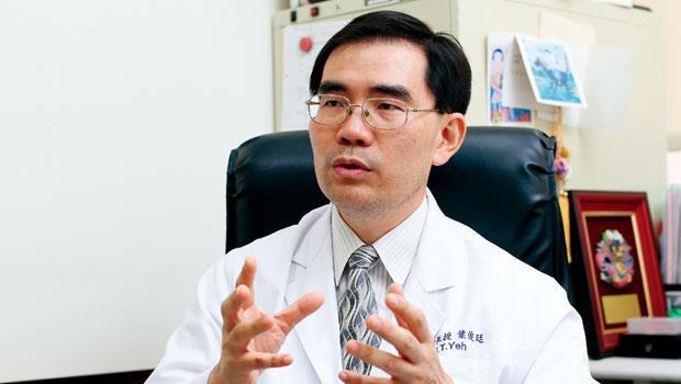 值班醫師葉俊廷