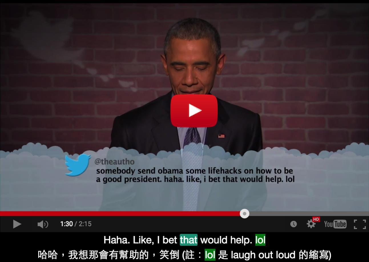 只知道FYI嗎?連歐巴馬都會講LOL...快學起來!10個網路超夯英文縮寫 - 商業周刊
