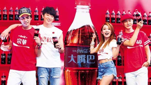 可口可樂姓名瓶活動現場