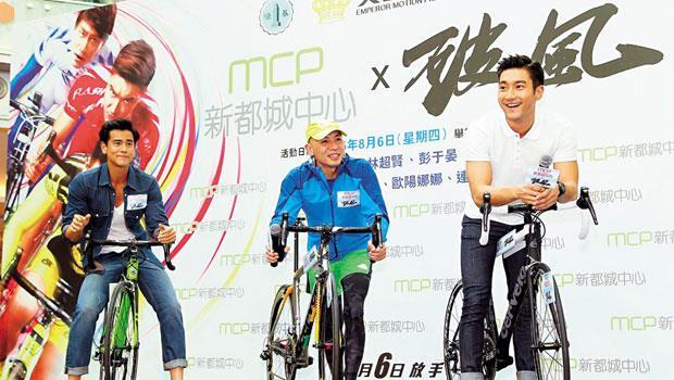 由影星彭于晏(左)、韓星崔始源(右)領銜主演的《破風》票房亮眼,在中國突破人民幣億元,星馬地區也傳捷報,能否藉此炒熱高階自行車商機,是值得觀察的品牌行銷個案。