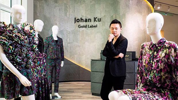 古又文的第一家專賣店在台北的寶麗廣場開幕。