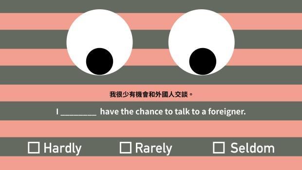 """考試常考I """"seldom"""" speak English,但其實老外平常不這麼講..."""