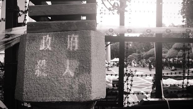 臺大歷史系教授:高中生以性命相許,我們該怎麼重新反省台灣的歷史教育?