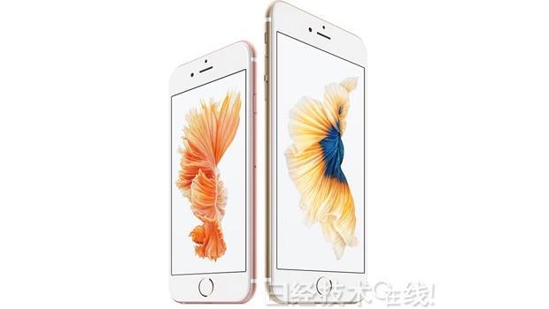 新自拍神器?別嫌iphone 6s沒新意:前鏡頭畫素提高,螢幕還能發亮當閃光燈