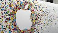 Apple2015發表會:除了iPhone6s,還有這三件事你可以期待一下...
