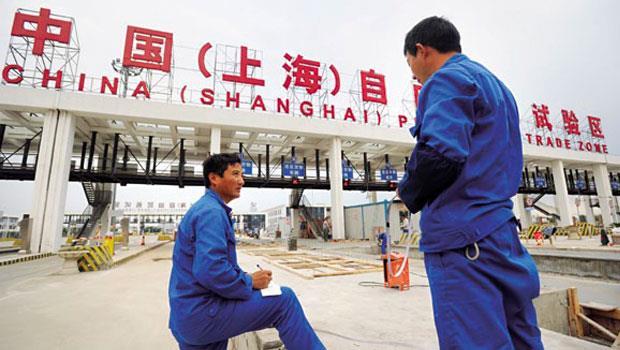 被定位為人民幣國際化實驗室,上海自貿區最近加快金融業開放腳步。