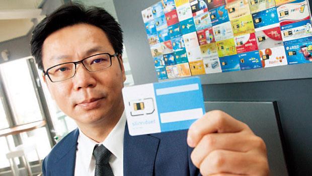 太思科技以一張看似普通的薄膜SIM 卡,成為中國、印度等新興市場取經對象,走出台灣。