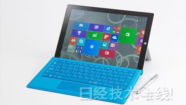 iPad Pro和Surface功能大PK,微軟這次至少沒全輸!