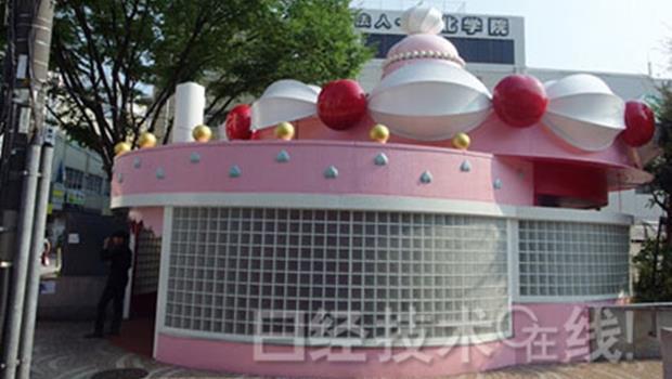另類藝術節》日本公廁變蛋糕造型,甜點外觀少女看了都尖叫
