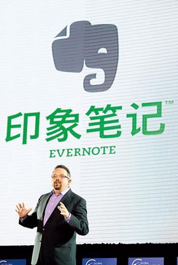 Evernote 會員成長趨緩,今年7 月,原執行長李賓宣布卸任。