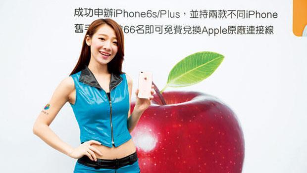 台灣多數消費者買手機仍習慣綁電信合約,國內電信業是否會跟隨國外腳步取消補貼,值得觀察。