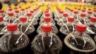 這是經濟學》如果你是百事可樂的CEO,你願意付多少錢得到可口可樂的秘密配方?