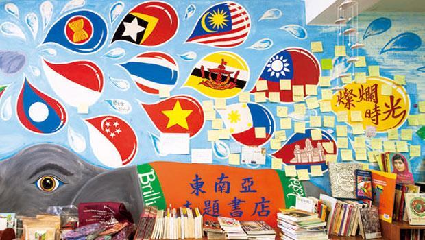 由東南亞聖獸大象噴出的滿牆東南亞各國國旗,你認得幾個國家呢?