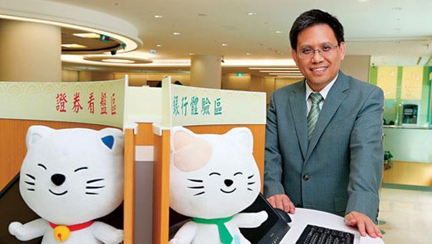 首任數位金融長--李正國擅長用大數據推創新服務,如用平台做線上申貸,就是他想的。
