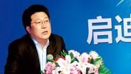 先是挖走台灣DRAM教父,現又放話買下聯發科?解密中國半導體巨獸——紫光