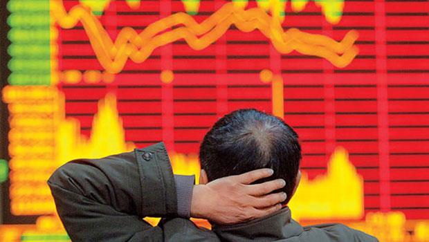中國第3 季股市動盪,拖垮銀行業理財商品收益。