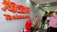 台灣人在淘寶,賣得遠比買得多!中國不會統一台灣,但阿里巴巴會