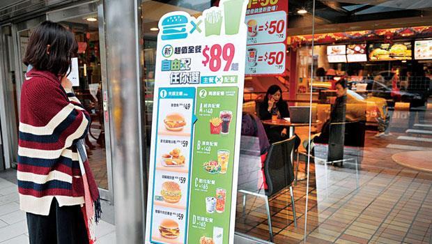 面對國內餐飲市場的成熟化競爭,麥當勞推出顧客自行選配的點餐形態,也預告標準套餐不再是餐廳主流。