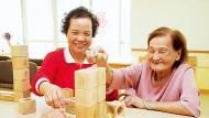 拿房子換養老金 必懂三件事
