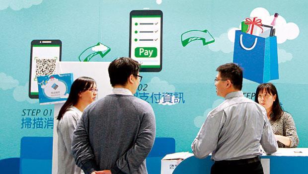 台灣電子支付僅占消費支付的26%,未來成長空間大。