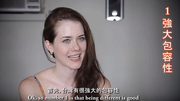 「有時覺得亞洲人總是微笑太客套,但這是歐洲人學不來的!」一個奧地利美模:台灣人教我的3件事 - 商業周刊