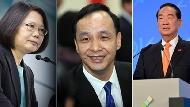 2016年台灣總統暨立委大選開票結果(隨時更新)