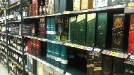 別以為知名度不高就沒好酒!今年送禮,這12款威士忌讓你成為別人眼裡的低調行家(上)