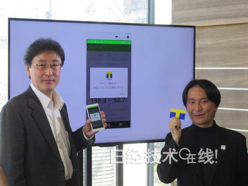 每天健走8000步最健康!日本這款手機能幫你把步數換點數,可在超商消費 - 商業周刊