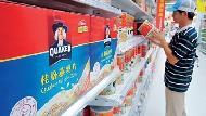 穩健股2號》佳格:食安+中國二胎商機,毛利率回升