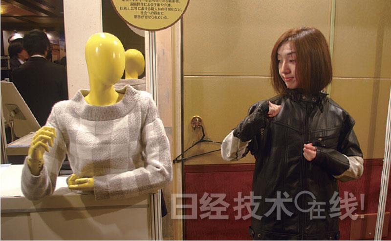 日本開發!城市的醫生穿上這款智慧上衣,就能連結偏鄉的機器人替病人動手術 - 商業周刊