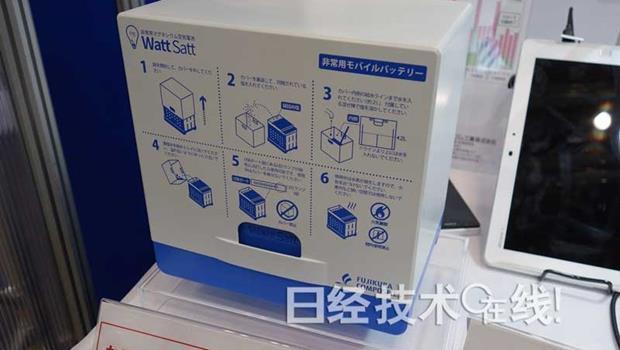 加水就能發電!日本開發,一次可充滿30支智慧手機的鎂空氣電池