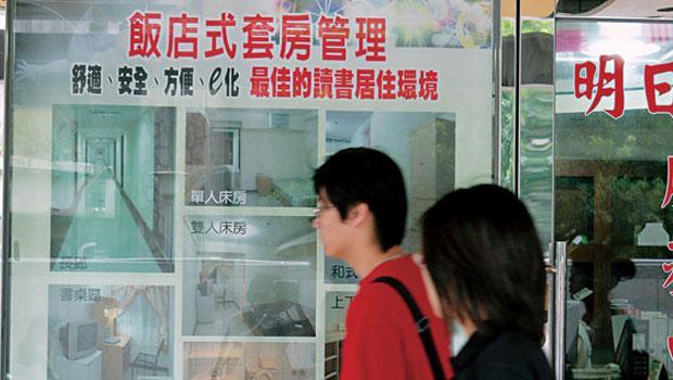 台灣租賃市場通常由房東、房客私下交易,過程不透明,又沒專法管制,讓地下房東有洞可鑽。