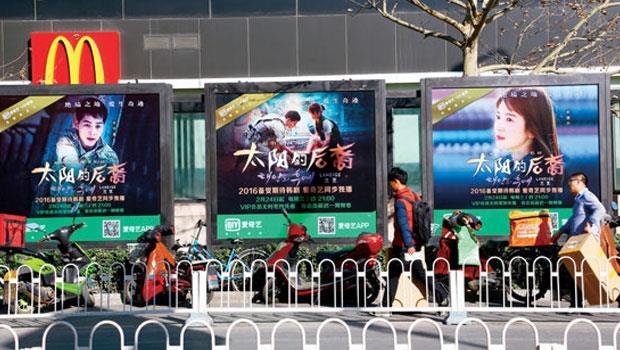 在北京中關村重要路口,都可看到《太陽》大型廣告看板,洗腦式造勢手法,就是要勾起觀眾好奇。