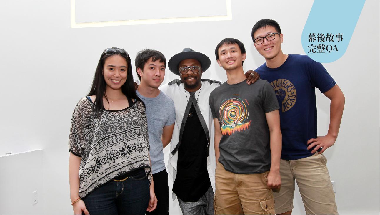黑眼豆豆主唱威爾(will.i.am)首次接受台灣媒體獨家專訪
