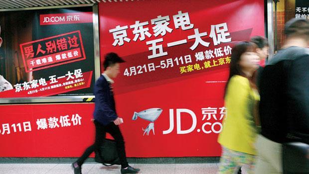 京東擅長打價格戰,一路從3C、圖書打到零售和家電,創辦人劉強東因此被冠上「價格屠夫」的封號。