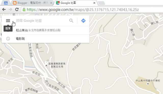 Google Maps 我的地圖完全教學!規劃自助旅行攻略 - 商業周刊