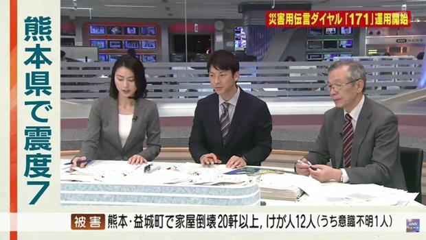 日本九州熊本晚間兩起強震》觀光局:台灣旅行團均平安