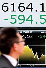 便宜日圓再見 出國換匯趁現在