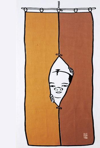 山東京傳所繪製的《手拭合》復刻版手巾: 「京傳手巾」(1,800圓)。