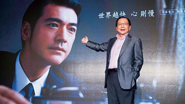 中華電信不服老,找亞洲男神金城武擔任形象代言人,訴求質感慢活,文青風格的廣告,打中年輕一代的心。