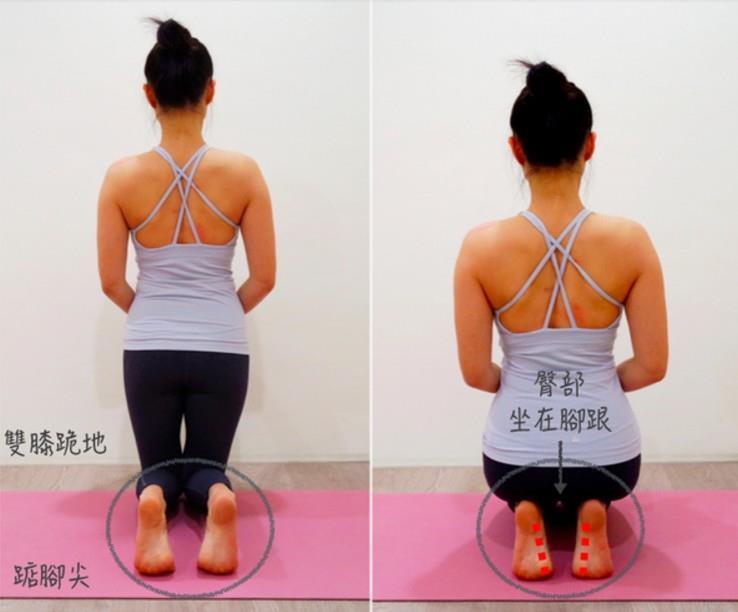 長期坐姿不良,下半身覺得好僵硬?「跪坐踮腳」幫你找回身體的柔軟度 - 商業周刊