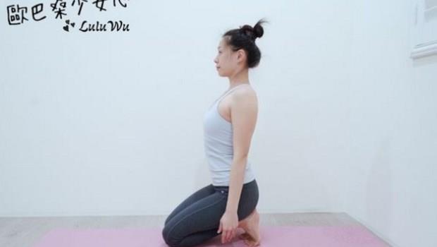長期坐姿不良,下半身覺得好僵硬?「跪坐踮腳」幫你找回身體的柔軟度