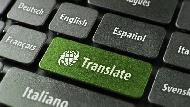 Google翻譯10周年:10個活用與5個不依賴他的方法