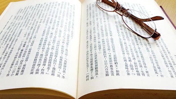 「沒用的科系,還要念到研究所?」台灣升學與就業的5大怪現象
