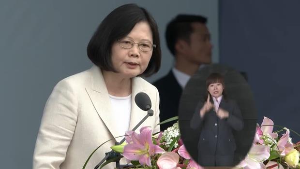 就職演說,五大重點「救台灣」》蔡英文:我們一年之內會提出「年金改革方案」
