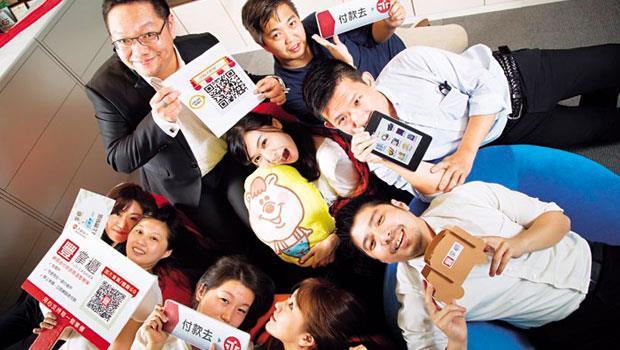 永豐銀電子金融處有13 成員都出身自電子商務、遊戲界,就是這群人推出了「豐掌櫃」等第三方支付服務平台。