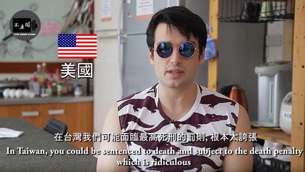 「最討厭來台亂把妹的老外...無恥!」台灣這些狀況,連老外也忍不住靠北 - 商業周刊