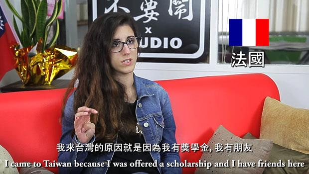 為何這些老外都來台學中文,不選中國?土耳其人:繁體才是真中文! - 商業周刊