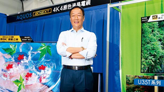 鴻海總裁郭台銘發下豪語:「我們要大量使用新世代,將鴻海創業的經驗傳承給年輕人!」