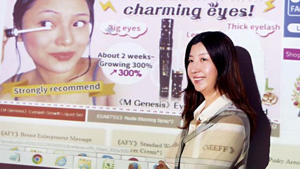 菲律賓唯一女性跨商品電商平台 Shopping99 總監 彭思齊(圖)